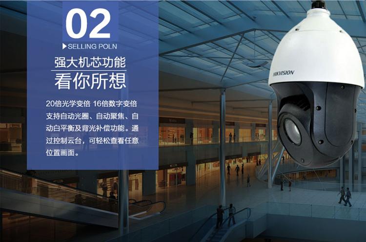 智能视频监控系统02.jpg