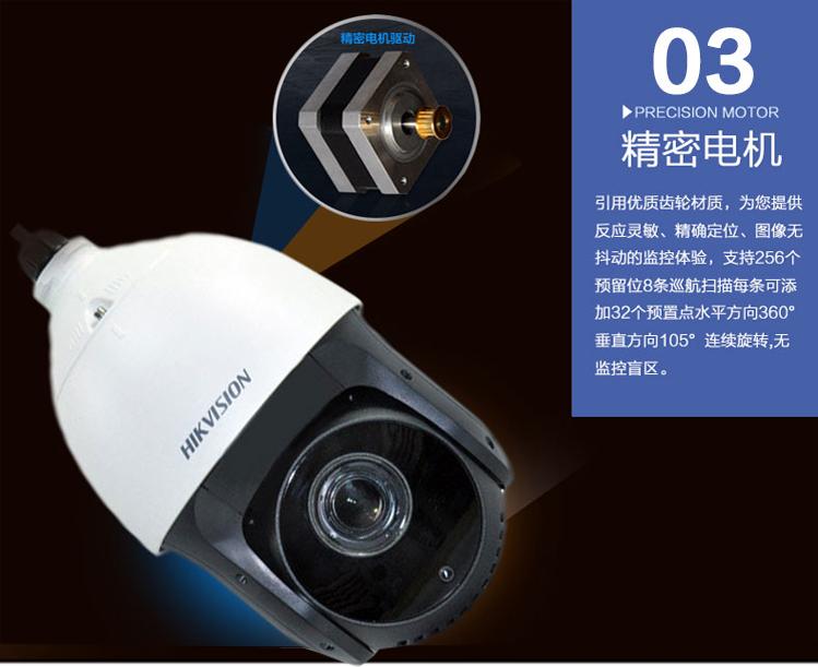智能视频监控系统03.jpg