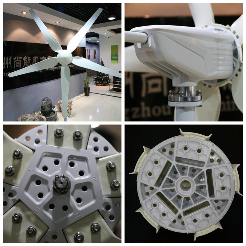 MAX系列风力发电机组.jpg
